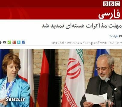 مذاکرات هسته ای سوابق عباس عراقچی اخبار سیاسی