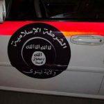 نخستین خودروی پلیس داعش + تصاویر
