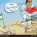 آتش بس یا استراحت برای رژیم صهیونیستی!/ کاریکاتور
