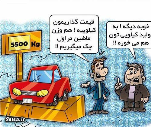 قیمت خودرو پیش فروش خودرو اخبار صنعت خودرو