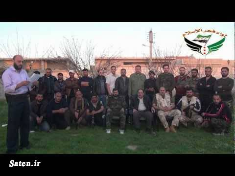 فیلم داعش فرمانده داعش عکس داعش رهبر داعش جنایات داعش