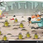 روز خبرنگار … / کاریکاتور