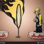 پاسکاری مصدومان حوادث کار! / کاریکاتور
