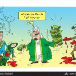 کمک عجیب عربستان به فلسطین! / کاریکاتور