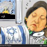 سکوت شیرین عبادی در برابر جنایات اسراییل در غزه! / کاریکاتور