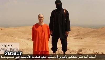 فیلم داعش فیلم اعدام عکس داعش عکس اعدام جنایات داعش