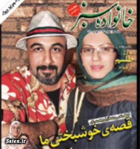 همسر سوسن پرور همسر رضا عطاران بیوگرافی فریده فرامرزی بیوگرافی سوسن پرور بیوگرافی رضا عطاران