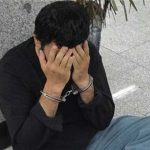 دستگیری شرور شیطان صفت در قرار ملاقات با دختر جوان
