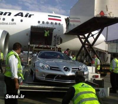 واردات خودرو قیمت ماشین های لوکس سوابق علی طیب نیا خودرو لوکس برنامه پایش
