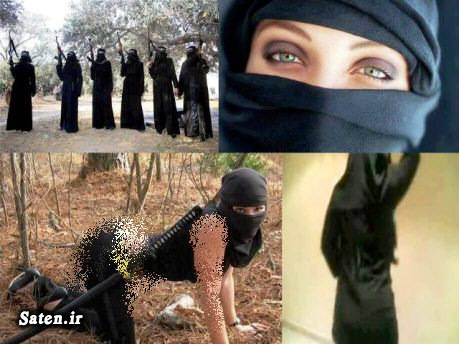 عکس داعش زن داعش دختر داعش تجاوز جنسی داعش