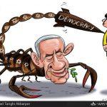 دموکراسی یه سبک اسرائیلی…! / کاریکاتور