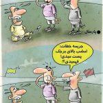 کارت معافیت جعلی دو نفر از فوتبالیست ها! / کاریکاتور