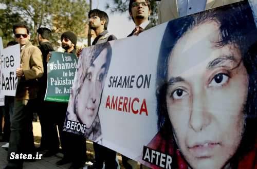 عکس های جالب و زیبا بیوگرافی عافیه صدیقی اخبار جالب aafia siddiqui