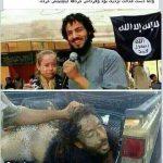 ازدواج زوری فرمانده داعش با دختر ۹ ساله مسیحی و چوب خدا ! + عکس