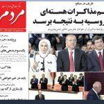 سکوت روزنامه های اصلاح طلب مقابل تحریم جدید آمریکا علیه ایران