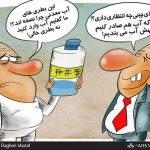 آغاز مذاکرات برای واردات آب به کشور / کاریکاتور