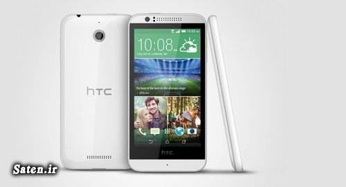 مشخصات گوشی موبایل قیمت گوشی اچ تی سی قیمت گوشی HTC