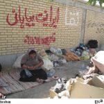 سکونت یک زن وسط خیابان امام خمینی + عکس