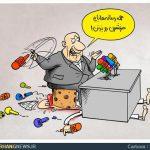 آزادی رسانه ها / کاریکاتور
