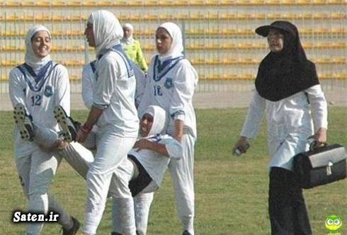 فوتبال زنان فوتبال بانوان عکس ورزشی عکس جالب اخبار جالب