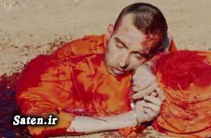 فیلم داعش فیلم اعدام عکس داعش جنایات داعش