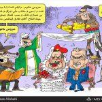 مراسم ازدواج دختر صدام / کاریکاتور