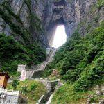دروازه بهشت در چین + عکس