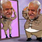 دکتر سلام / دانلود کلیپ طنز سیاسی دکتر سلام ۵۱
