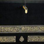 تصاویر زیبا از ناودان طلای خانه کعبه