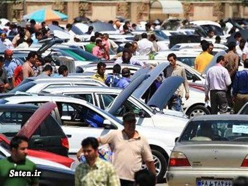 مرکز فروش خودرو قیمت خودرو دست دوم فروش خودرو دست دوم فروش خودرو
