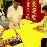 ماساژ عجیب و باور نکردنی در تایوان! + عکس و فیلم