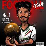 کاریکاتور جالب از علی دایی + عکس