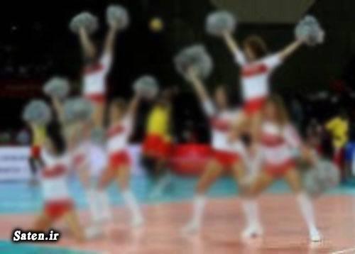 دختر تماشاگر والیبال تماشاگران زن والیبال تماشاگران دختر
