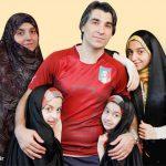 همسر و دختران محجبه وحید شمسایی + عکس