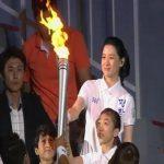 """""""یانگوم"""" مشعل بازیهای آسیایی را روشن کرد + عکس"""