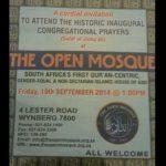 مسجد همجنس بازان افتتاح شد + عکس