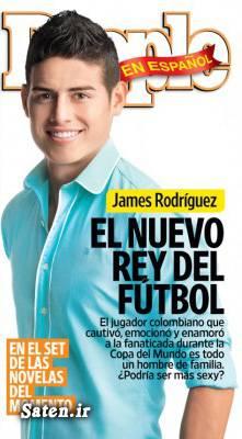 مرد جذاب زن زیبا زن جذاب برای شوهر بیوگرافی خامس رودریگز James Rodríguez