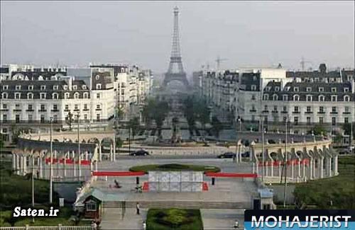 کاخ ورسای صنعت گردشگری پاریس بهترین شغل برج ایفل اخبار جالب