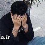 بازداشت یکی از عوامل تحریکات اخیر در اصفهان با لباس و آرایش زنانه