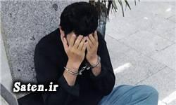 مرد زن نما لباس تحریک کننده عکس اسید پاشی حوادث اصفهان اسید پاشی اخبار اصفهان آرایش زنانه