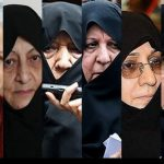بیوگرافی همسران روسای جمهور ایران از بنیصدر تا حسن روحانی + عکس