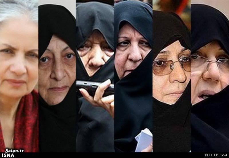 عکس فرزندان آقای روحانی