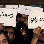 حواشی حضور حسن روحانی در دانشگاه تهران + عکس