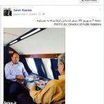 کابین اختصاصی وزیر کار و پسرش + عکس