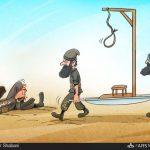 داعش زخمیهای خود را اعدام میکند! / کاریکاتور