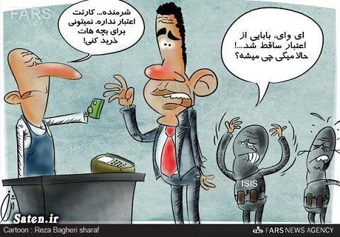 کاریکاتور سیاسی کاریکاتور اوباما کاریکاتور آمریکا obama cartoon