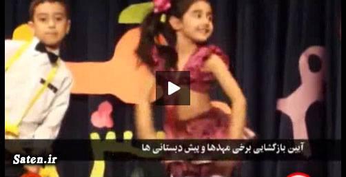 رقص مختلط رقص در مدرسه رقص در دانشگاه دانلود رقص دانشجویان
