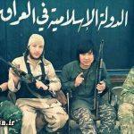 یک داعشی چینی را ببینید + عکس