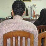 زوجی که بعد از ۲ روز زندگی از هم جدا شدند