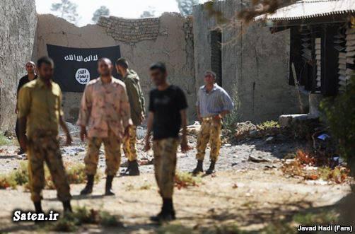 فیلم داعش عکس داعش رادیو فردا داعش در ایران جنایات داعش بازیگران آوازهای سرزمین من